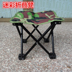 King hunters fishing stool folding reinforcement chair portable folding stool fishing wheel fishing  28*28*28 *28 camouflage square stool
