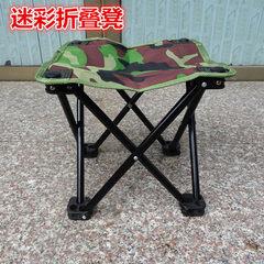 猎渔王钓鱼凳折叠加固座椅便携式折叠凳子渔轮鱼竿鱼线 28*28*28迷彩方凳
