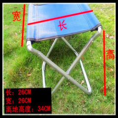 Outdoor fishing chair folding fishing bench fishing maza Large. 33 * * 25 to 35