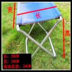户外渔具钓椅折叠钓鱼板凳钓鱼马扎 大号.33*25*35