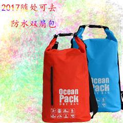 Outdoor backpack swim beach bag waterproof bucket bag factory direct waterproof bag hiking backpack red l