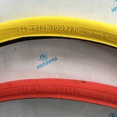 正品700C自行车外胎 死飞彩色700*23C 外胎 死飞车轮胎 公路外胎 700*23C 红色