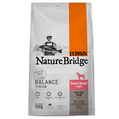 Berridge Nordic small dog adult dog food 10KG bullfighting teddy chihuahua no-grain seaweed dog food 10 kg