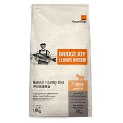 Biridgy club small dog food 1.6KG puppy food teddy poodle dog food The puppy 1.6 kg