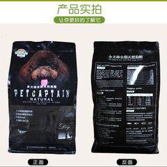 Dog food manufacturer direct selling 1.5kg vegetable ration teddy golden hair dog food OEM package f Vegetables taste
