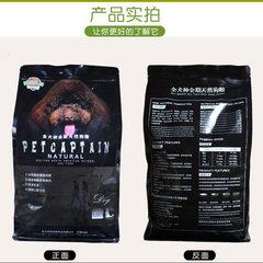 狗粮厂家直销1.5kg蔬菜拼粮泰迪金毛狗粮OEM代工包邮一件代发 蔬菜味