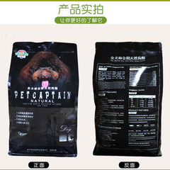 Dog food factory direct sale wholesale 1.5kg vegetable ration teddy golden hair dog food OEM product Vegetables taste