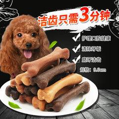 亚禾洁齿骨 小号麦动狗狗磨牙棒 幼犬狗咬胶 洁齿骨头 宠物零食 鸡肉味