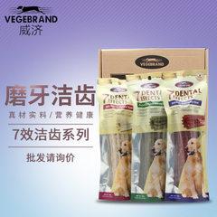 磨牙VegeBrand/威济宠物零食 狗零食 磨牙棒 100g 三种口味可选 羊肉骨