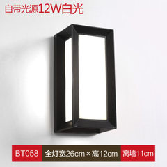 Rectangular black outdoor waterproof wall lamp project stairway acrylic wall lamp modern simple exte Contain light source