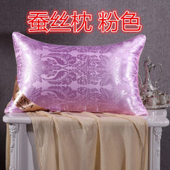 Manufacturer direct selling wholesale pillow pillow core five-star hotel pillow core anti-mite feath Silk pink pillow 48*74cm standard for adults (weight 750g)
