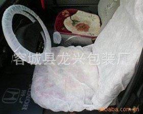 汽车维修用 无纺布座套 方向盘套 挡套 三件套 米色