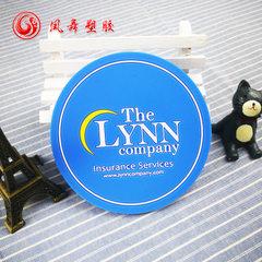 厂家供应各类PVC软胶杯垫 定制广告酒店用品杯垫  定制logo 圆形