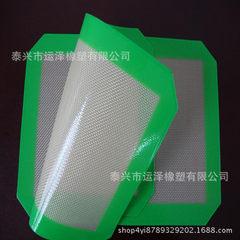 厂家硅胶烤炉垫烘焙硅胶垫烘焙烤盘烤箱工具垫硅胶烧烤垫揉面垫 白色 圆形