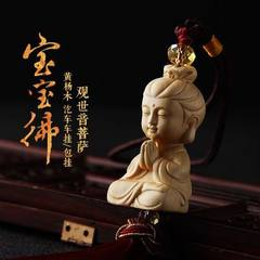 Lovely yellow poplar carvings car trailer guanyin security car interior hanging decoration boutique  Baby Buddha guanyin (black and green ear)