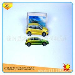 Manufacturer produces wholesale fine 3D PP change card quality high - grade practical extensive qual custom