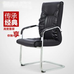 Factory direct sale bow-shaped conference chair home office chair company staff single office chair khaki