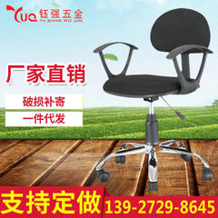 简约现代办公椅舒适护腰电脑椅升降转动洽谈椅 职员椅厂家批发 黑色
