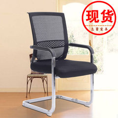 Office chair staff chair modern computer chair conference room chair net cloth bow chair simple home Office chair (black)