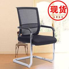 办公椅 职员椅现代电脑椅会议室椅子网布弓型椅简约家用椅 现货 办公椅(黑色)