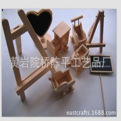 The factory supplies the handicraft of car and wood directly Various specifications