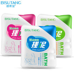 Bisutang rubbing mud procter & gamble body exfoliate chicken skin moisturizing moisturizing water fi Fill the water with 200ML soft and smooth