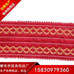 The nylon polyester yarn-dyed yarn-dyed yarn-dyed yarn-dyed fabric with selving-made wholesale auxil red 3.5 cm