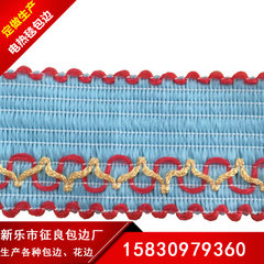 Spot supply a variety of bag edge customized production of electric blanket bag edge lace manufactur blue 3.5 cm