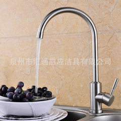 Nan `an factory direct sale new products special 304 stainless steel dish basin faucet kitchen stain This special price does not include water inlet pipe