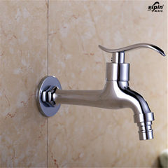 Open water faucet manufacturer wholesale balcony mop pool quick open water nozzle washing machine le Add water washing machine nozzle