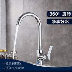 Hongmeng bathroom kitchen sink all copper stainless steel sink tap water can be rotary lead-free who Free 60 hose