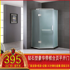 Manufacturer direct sale 8 cm full tempered glass with frame diamond flat door shower room mg-53 Diamond type (two solid and one live) standard