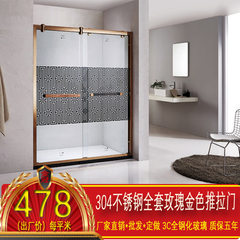 Manufacturer wholesale customized luxury suite rose gold stainless steel shower room double door act Two activities are standard
