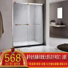 厂家批发直销 8厘全钢化玻璃金色海豚 大理石拉手 淋浴房GG92 两门活动 标配