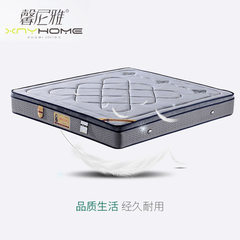 Natural coconut palm latex mattresses hotel dormitory for students can be customized high-elastic si 1 1.8 * 2 m