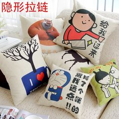 Custom-made cotton and linen pillow, flax back sofa chair, funny gift pillow 01 45/45 [core included]