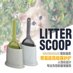 Ruiyou household pet cleaning supplies cat toilet color advanced cat litter shovel Dark blue