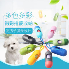 Dog litter bag dog litter bag dog litter bag dog litter bag pet litter bag supplies Capsule storage box set