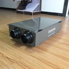 古德沃特节能空气净化器 GVA50智能化控制面板学校商场空气设备 深灰色
