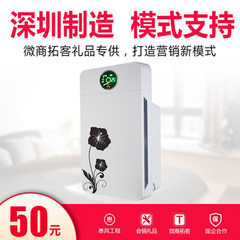 Manufacturer direct selling household air purifier OEM sterilization deodorizing formaldehyde intell The shell Wholesale machine please consult customer service