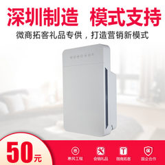 Wholesale household intelligent remote control air purifier sterilization odor removal PM2.5 office  The shell Wholesale machine please consult customer service