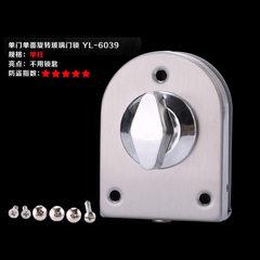 单柱玻璃门锁免开孔单门单面旋转玻璃门锁中央玻璃锁 单柱