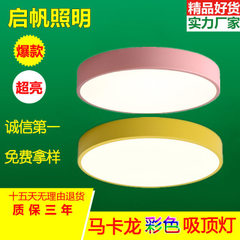 Direct selling LED ceiling lamp wholesale makalon color living room bedroom lighting decoration deco 50cm 72W yellow border