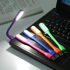小米灯LED随身USB小夜灯增强版移动电源笔记本电脑护眼小台灯 混色出售(全检)