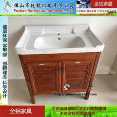 All aluminum furniture bathroom cabinet aluminum space bathroom cabinet aluminum bathroom cabinet al Each kind of specification