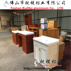 Ruimei factory supplies all aluminum furniture cabinet profiles all aluminum bathroom cabinet alumin Each kind of specification