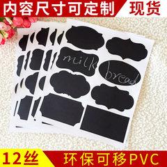 Kindergarten environment layout environmental graffiti can remove blackboard sticker PVC blackboard  19*23cm (style 1)