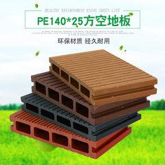 厂家户外山东木塑生态木地板 空心塑木材料装饰地板防水塑木地板 140*25