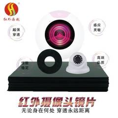 Cross-border special for infrared camera lens manufacturers provide mobile phone camera filter back- Diameter of 4.9 mm * 1.0 mm