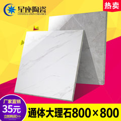 New foshan artistry white fish belly white marble tile cloud grey 800*800 living room floor tile BMT8086